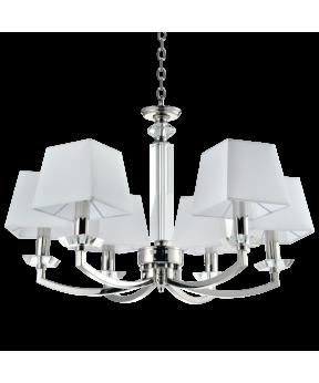 Lampa wisząca DUBAI P06346WHNI Cosmolight